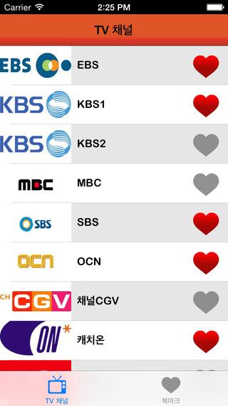 한국의 TV 가이드 • 이제 오늘 밤 (TV-목록 - KR) - TV 프로그램 tv projectors