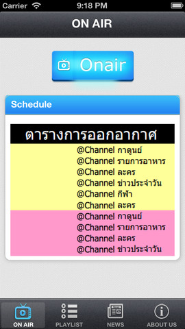 @Channel TV myanmar tv channel