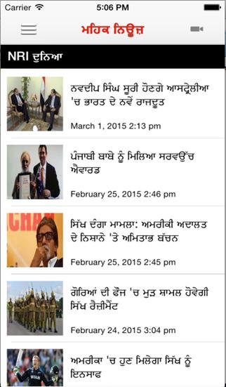 Mehak News canada news
