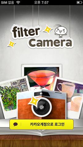 필터카메라 for Kakao