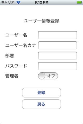TimeCardSystem