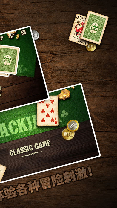 Yakuza 4 gambling tips
