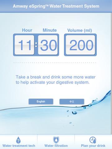 eSpring Experience HD water purifier walmart