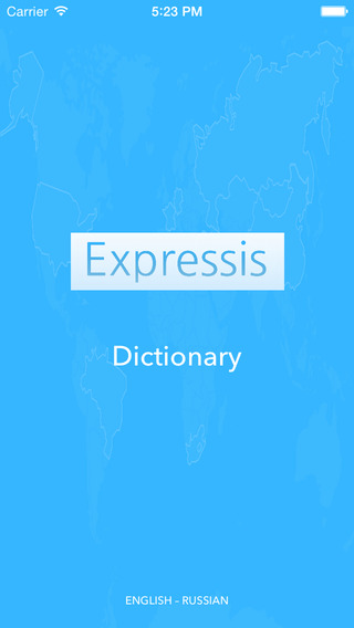 Expressis Glossary – English-French Dictionary of Finance, Banking & Accounting Terms. Expressis Glossary – Français-Anglais Dictionnaire des Termes de Finance, Banque et Comptabilité hyundai finance
