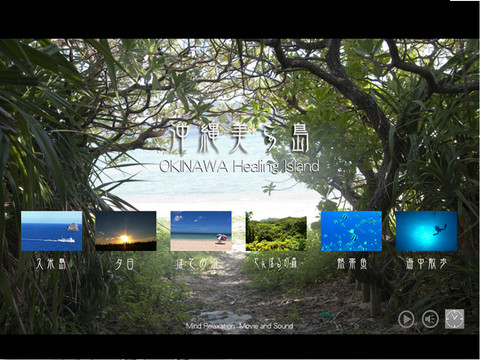 OKINAWA Healing Island HD okinawa island map