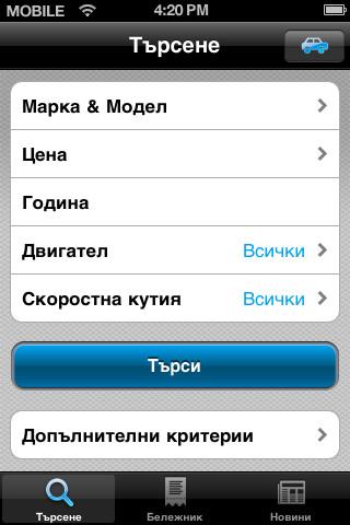 mobile.bg App for iPad - iPhone - 37.1KB