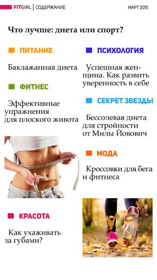 Мужская диета как похудеть