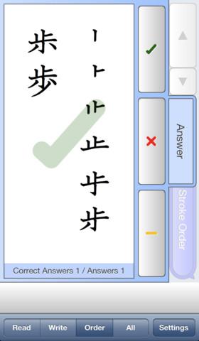 Kanji qMas 2nd