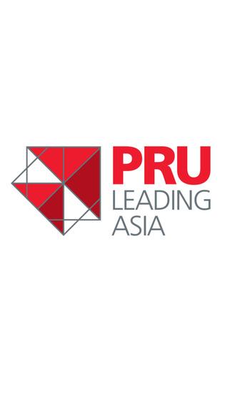 PRU RLC knowledge management conference