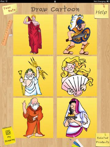 Ancient Greek Culture Drawing ancient athens culture