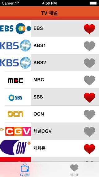 ► TV 편성표 대한민국: Live 한국어 TV 채널 TV 프로그램 (KR) - Edition 2014 tv projectors