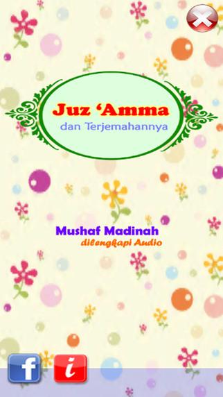 Juz Amma Audio dan Terjemahan business education teks
