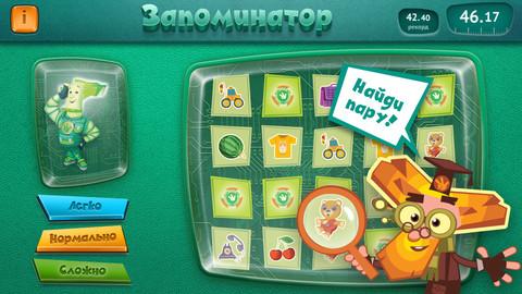 Фиксики: игра «Запоминатор»