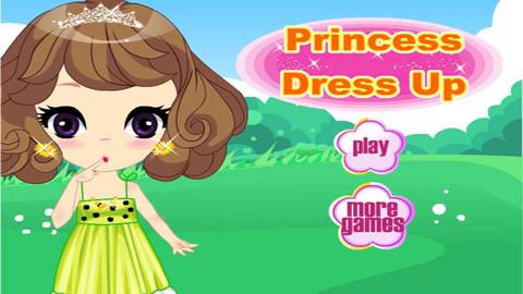Princess Dressing Room dressing room design
