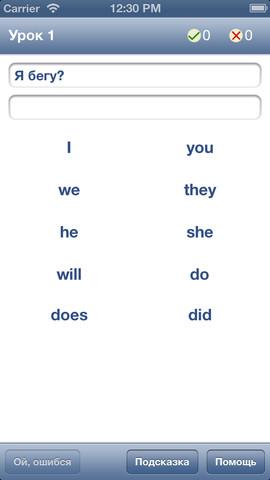 Полиглот Урок 1 - Английский язык