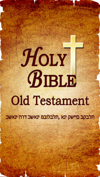 an analysis of the religious book of samuel in old testament Roles of women in the old testament irene nowell osb the final poem in the book of proverbs begins:  women appear as religious leaders in the old testament.