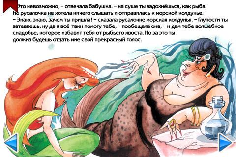 ipod книги чтение encyclopodia: