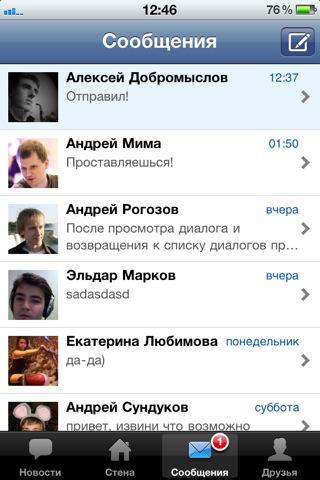 """"""",""""appfinder.lisisoft.com"""