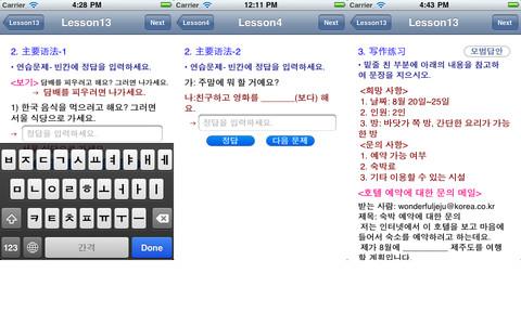 个人辅导-韩语能力考试必备写作-大全(初中高级)/有声