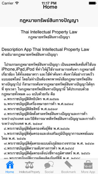 Thai Intellectual Property Law protecting intellectual property