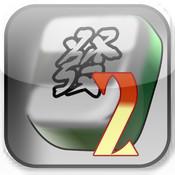 China Mahjong mahjong