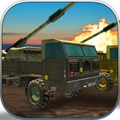 Howitzer Truck Uproar ballistic commander howitzer