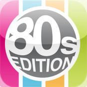Lyric Genius - 80s Edition genius game