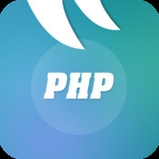 Learn PHP - Simple PHP Tutorial php easy installer 1 0 1