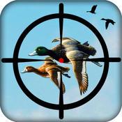 Duck Hunting Season: Open Season