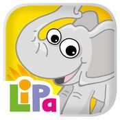 Lipa Pairs pairs