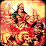 Durga Sloga