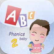 Phonics Baby 2 phonics baby