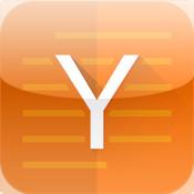 Hacker News(YC!) password hacker software