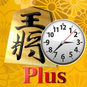 Fast Shogi Plus