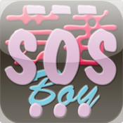 Memory Zen SOS memory