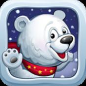 Snow Ball Bear 2014
