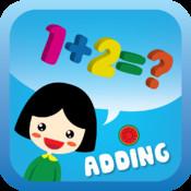 Adding for kindergarten
