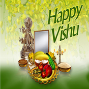Vishu Messages & Images / New Messages / Latest Messages / Hindi Messages