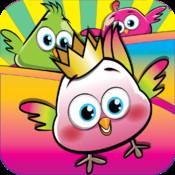 Pop A Birdy - Pop Good Bird, Pop Mad Bird, Pop Bad Birds - Keep Popping Go Birdies