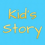 Kid`s Stories - Arabian Nights Stories, Panchatantra Tales and Tenali Raman Stories in Hindi and English stories