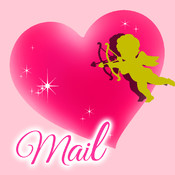 Valentine mail - Let`s confess to him easily with lovely templates on Valentine`s Day -