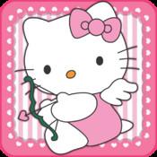 Hello Kitty Design My Poster