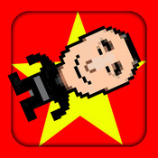 Flippy Dong - The Flappy Bird Story borland developer studio 2007
