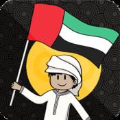 UAE RUSH