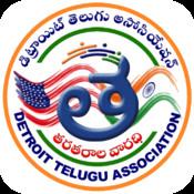 DTA Telugu