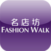 Fashion Walk street