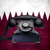 دليل الهاتف القطري