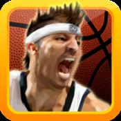 ShowStopper Basketball