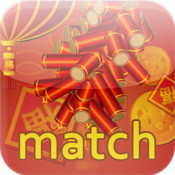 WCC Chinese New Year Match - Memory Cards - Learn Chinese New Year in Chinese