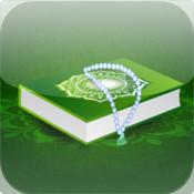 Al-Quran Recited by Abdullah Al-Johany
